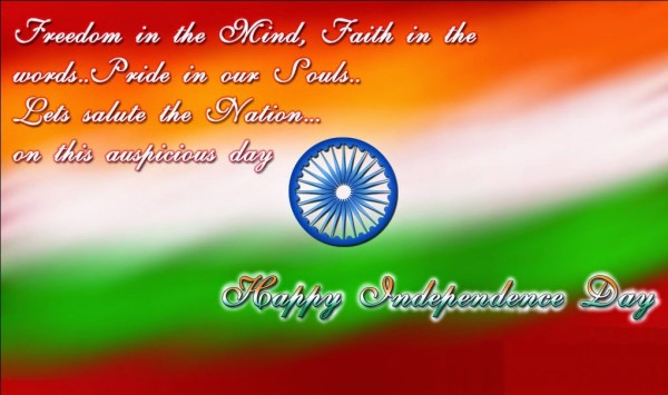 our country india essay in english