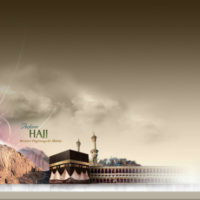 HD Islamic Wallpapers of Hajj