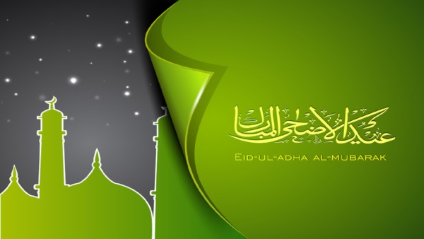Eid Ul Adha HD Free Wallpapers  ImpFashion All News About Entertainment