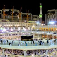 khana kaba HD Wallpaper Free Download