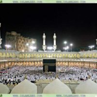 Makkah Hajj Wallpapers