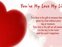Cute Valentine day Quote