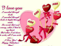 Beautiful Valentine Day Quotes