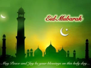 Eid Mubarak Images 2017 Free Download – ImpFashion