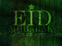 Eid Mubarak HD photos