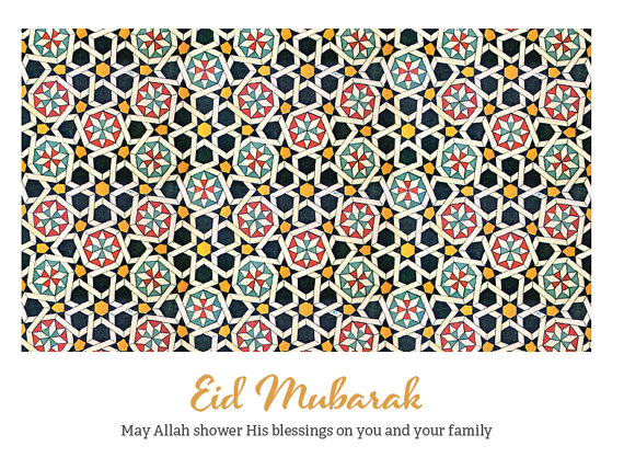 printable eid mubarak cards