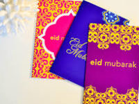 eid card simple design