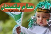 14 August Independence Day Quotes, Sayings, Messages in Urdu