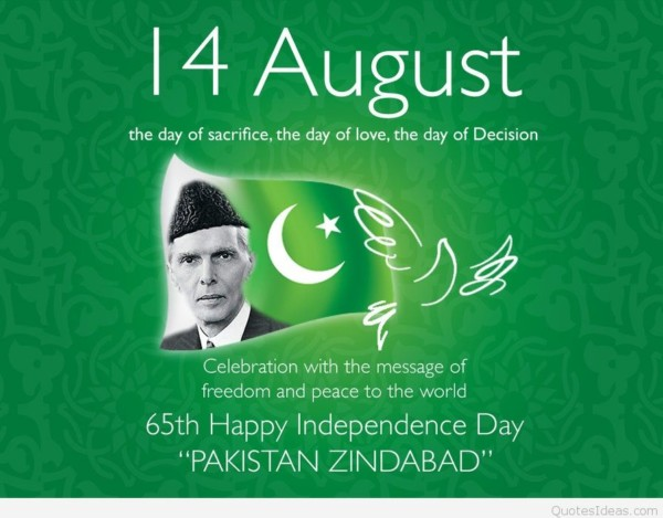 happy independenc day decision