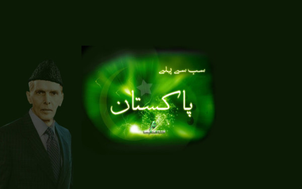 Best 14 August Independence Day Fb Cover