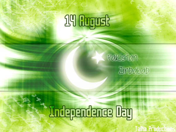 Best Happy Independence Day images