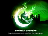 Wonderful Pictures Of The Independence Day Of Pakistan Wishes