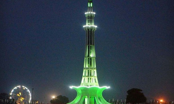 Menare Pakistan pic on 14 august