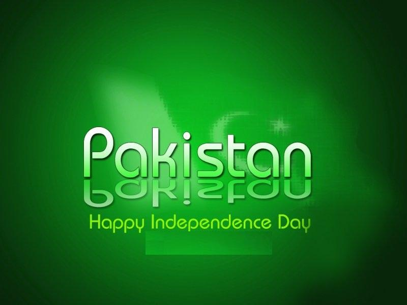 Beautifully Designed 14 August Independence Day of Pakistan