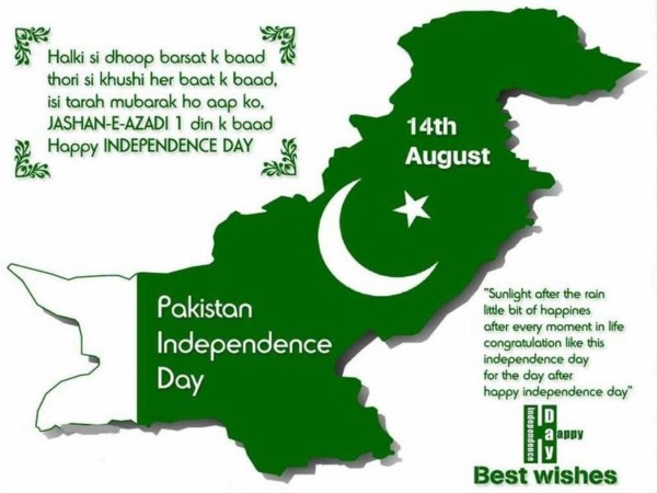 Pakistan 14 August Independence Day