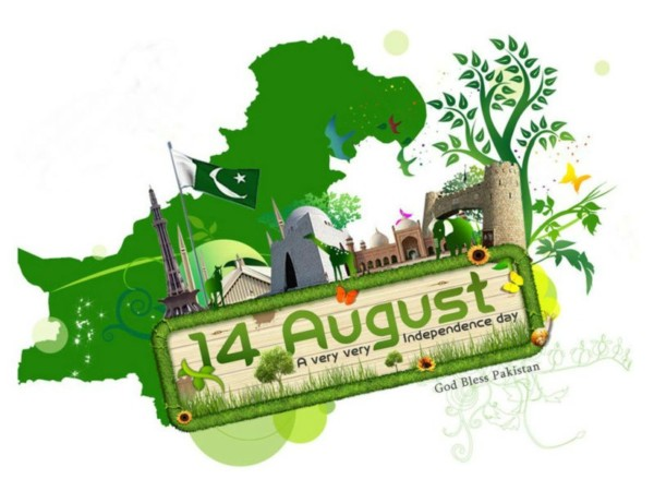 Best Independence Day Of Pakistan HD Pictures