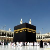 Download khana kaba HD Wallpaper