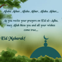 Eid Ul Adha Wishes Wallpaper