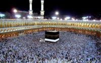 HAJJ FROM SAUDI ARABIA HD Image