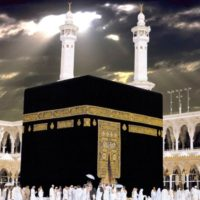 Beautiful Makkah HD Wallpaper