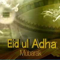 Eid Ul Adha Greeting Card Image