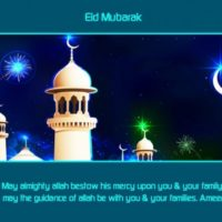 New Top HD Eid UL Adha Wallpaper