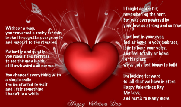 Valentine Messages For Friends In English