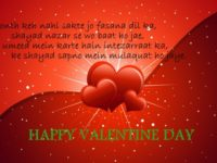 valentine day sms hindi