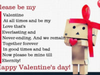happy valentines day text sms