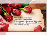 Romantic Valentine Messages for friend