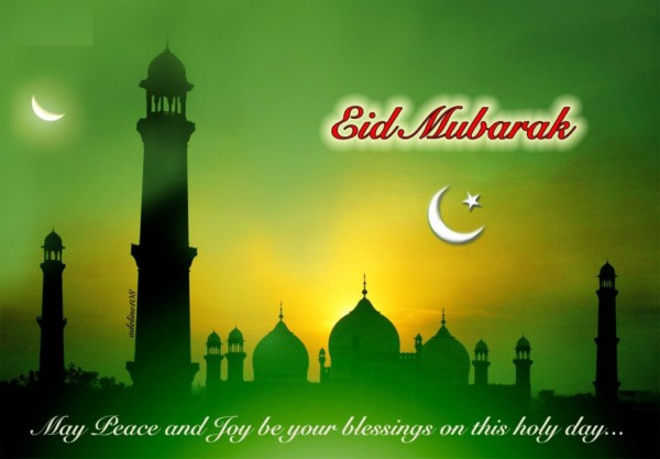 Eid Mubarak HD wallpaper for boyfriend and girlfriend