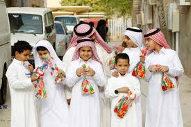 Eid ul fitr in saudi Arab