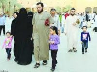 Holidays and observances in Saudi Arabia