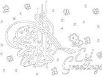 Eid Mubarak Coloring Pages