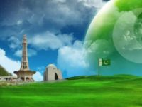 Independence day wallpaper pakistan